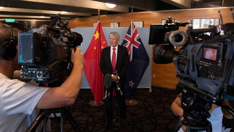 Новая Зеландия подписала обновленное соглашение о свободной торговле с Китаем