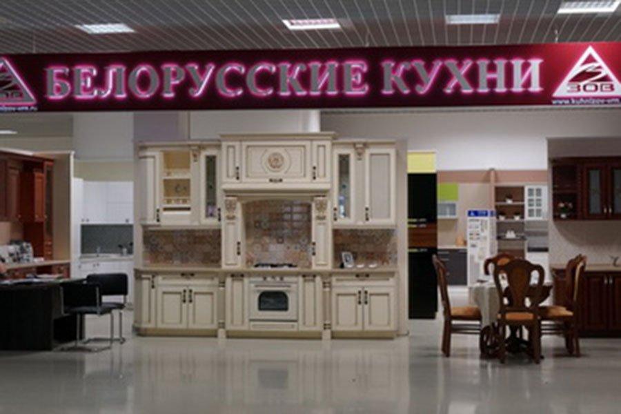 Экспорт белорусской мебели увеличился на 21%