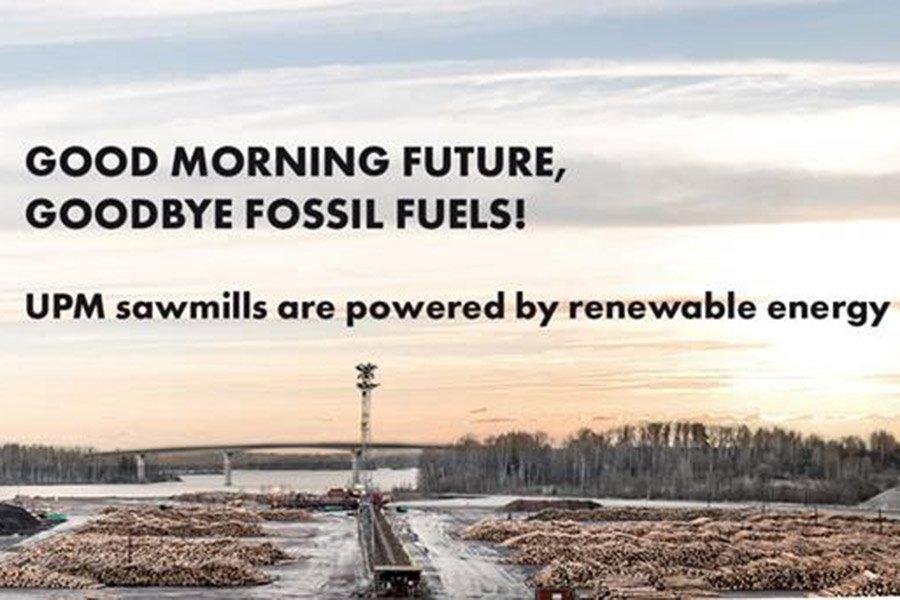 Лесопильные заводы UPM теперь полностью работают на возобновляемых источниках энергии
