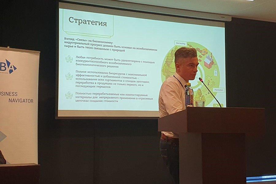 You are currently viewing Компания «Свеза» представила план по реализации стратегии развития биоэкономики