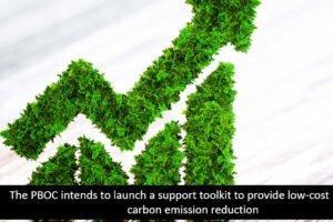 Read more about the article Центральный банк Китая увеличит поддержку зеленого финансирования, объем кредитов составил 1,9 трлн долларов США