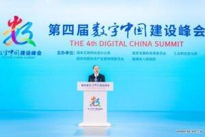 Read more about the article Цифровая экономика — ключ к развитию нации