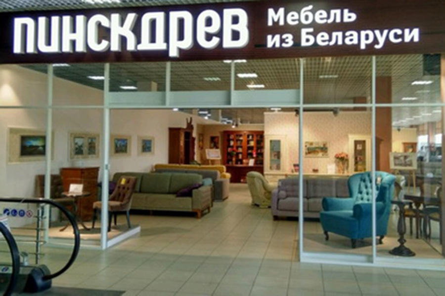 You are currently viewing Крепкие связи, надежное партнерство
