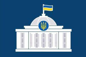 Read more about the article Проект Закона Украины «О рынке древесины»